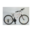 """SIRIUS CASPER 24"""" Gyermek Kerékpár"""