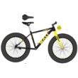 "Mali Mamut FATBIKE kerékpár 26"" 2020"