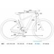 CUBE REACTION HYBRID PERFORMANCE 500 29 POLARSILVER´N´BLUE Férfi Elektromos MTB Kerékpár 2022