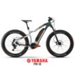 Haibike XDURO FatSix 8.0 Férfi Elektromos Fatbike MTB Kerékpár 2020