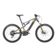 """Lapierre Overvolt TR 400i Yamaha 400 Wh elektromos (pedelec) 2019-es kerékpár - e-bike 27,5"""" 2019-es kerékpár"""