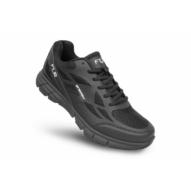 FLR Energy MTB cipő több színben