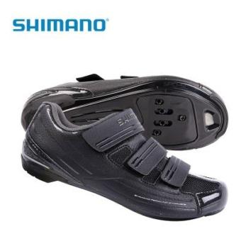 SHIMANO KERÉKPÁROS CIPŐ SH-RP200L
